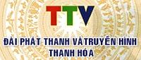 Đài Phát thanh và Truyền hình Thanh Hóa